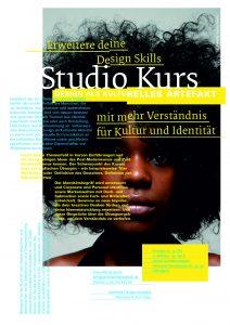 Studio Kurs © K. Chan